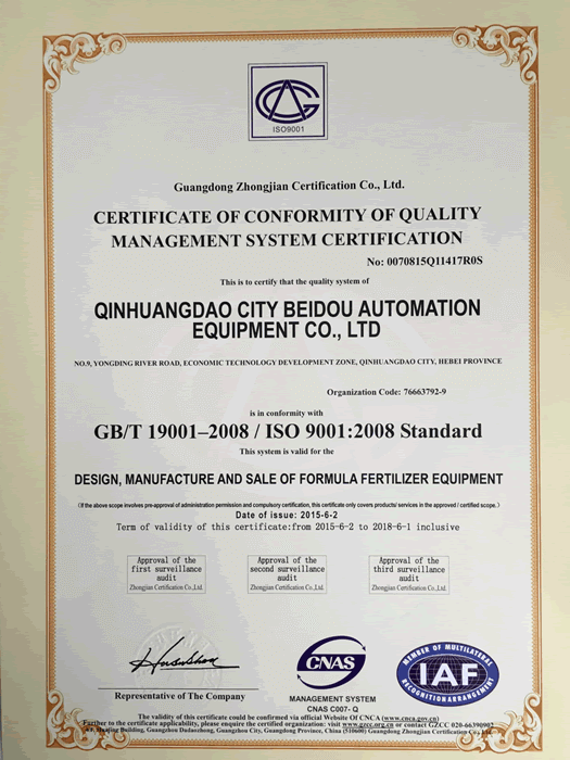 iso 9001 certification of hero honda The flagship company of the um group, unitech machines limited (uml) operates two distinct business divisions - auto and engineering with iso 9001/14001 & ts-16949 certification.