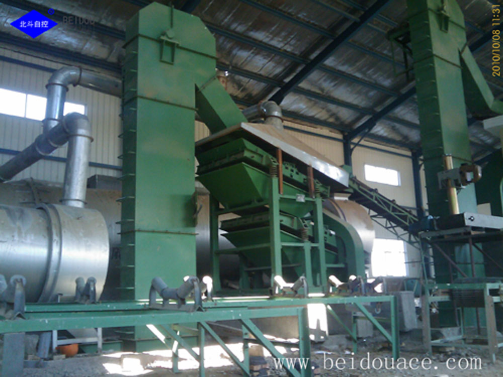 Bulk Blending Fertilizer Machine In Africa, Packing scale